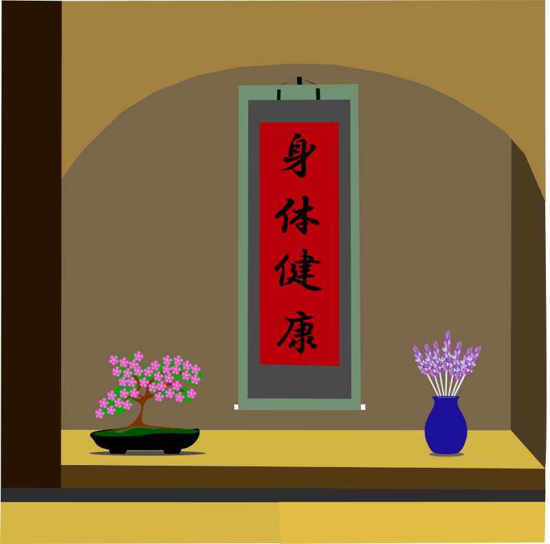 https://openclipart.org/image/800px/svg_to_png/213710/shen-ti-jian-kang-02.png