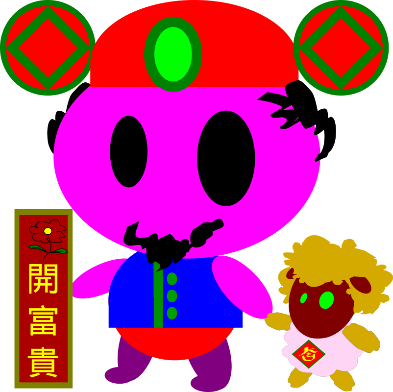 https://openclipart.org/image/800px/svg_to_png/214202/cny20150213f.png