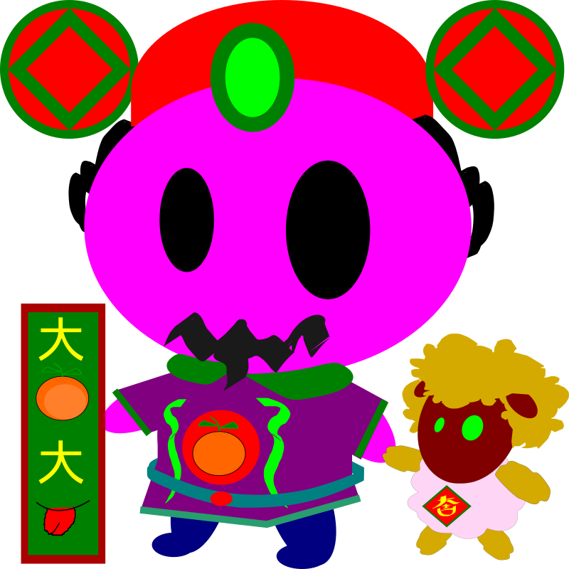 https://openclipart.org/image/800px/svg_to_png/214367/cny20150215c.png