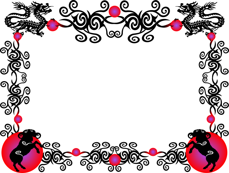https://openclipart.org/image/800px/svg_to_png/214429/chinese_new_year_border_sheep_1.png