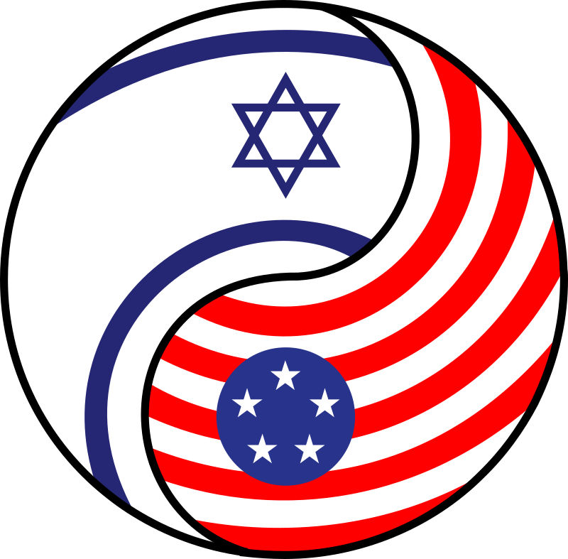 https://openclipart.org/image/800px/svg_to_png/216253/yin-yang-israel-america-final.png