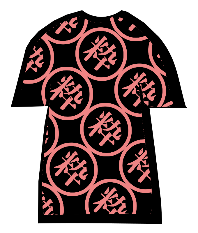 https://openclipart.org/image/800px/svg_to_png/217900/Tshirt-kanji.png