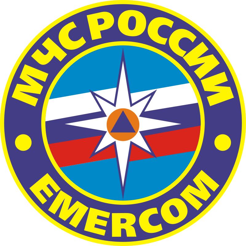 Clipart Russian Emercom Stripe