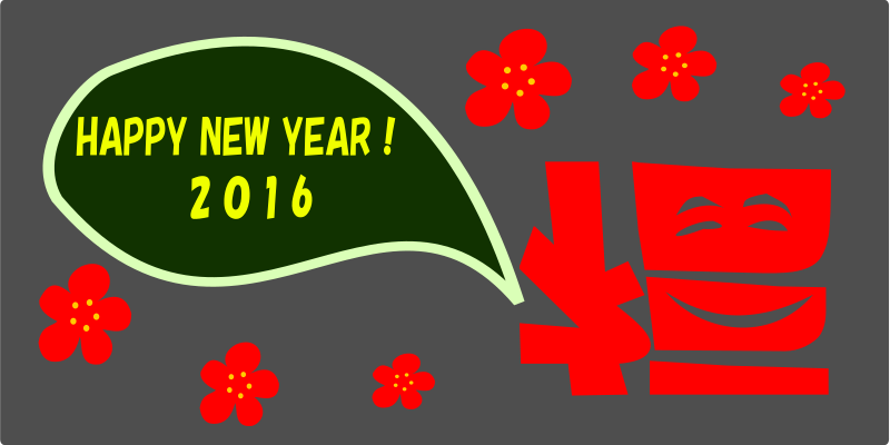 """Search Results for """"2015 Chinese New Year Clipart"""" – Calendar ..."""