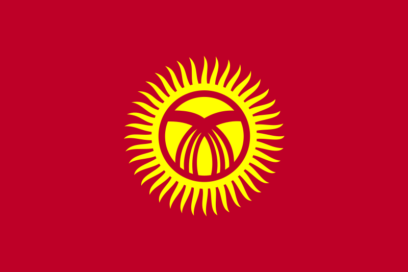 Flag of Kyrgyzstan by Anonymous - The flag of Kyrgyzstan by Andrew Duhan