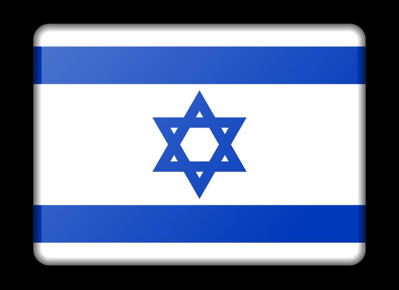 clipart israel flag - photo #15