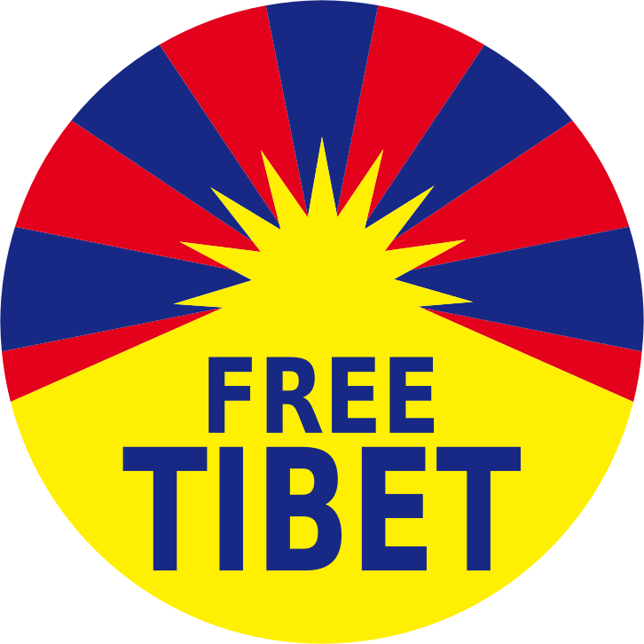 Https Openclipart Org Detail 259480 Free Tibet