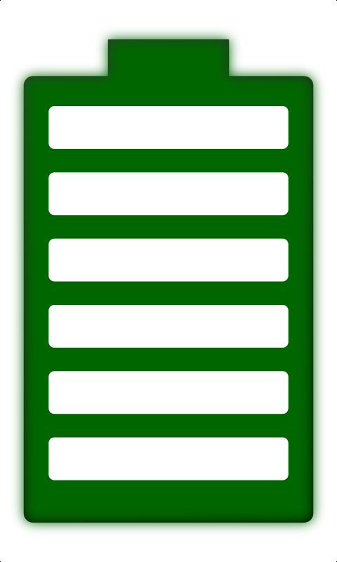 Clipart - Battery