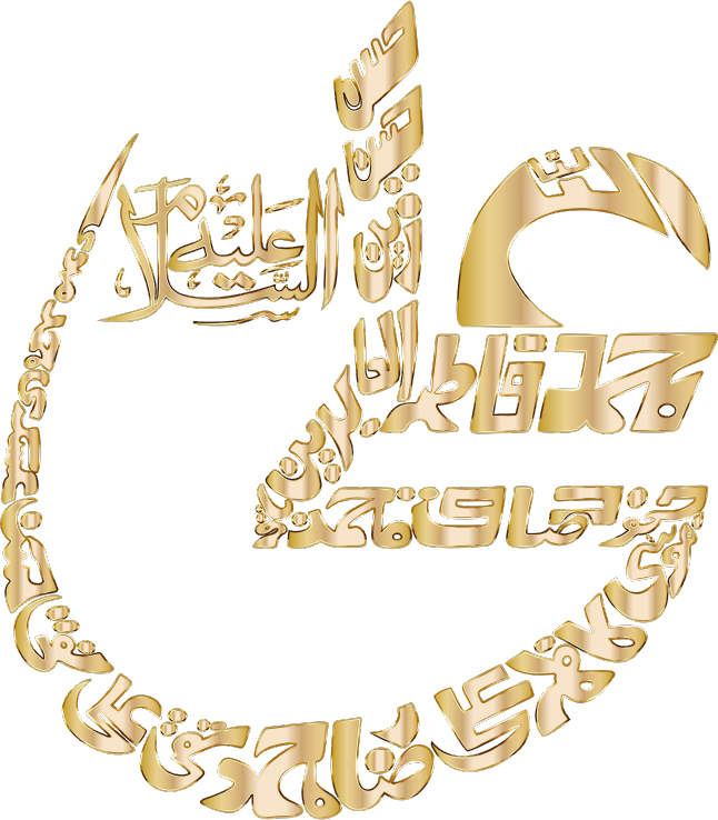 Clipart gold vintage arabic calligraphy no background