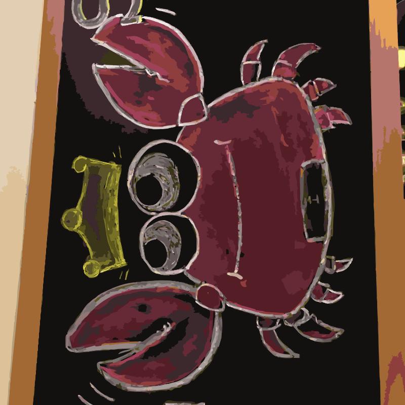 king crab clipart - photo #39