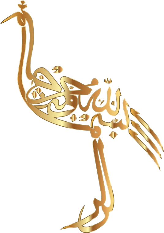 Clipart - Gold Arabic Zoomorphic Calligraphy No Background