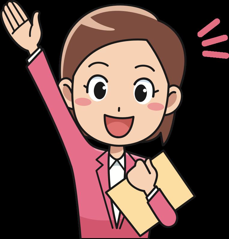 Enthused Female Office Worker on Google Bulletin Board