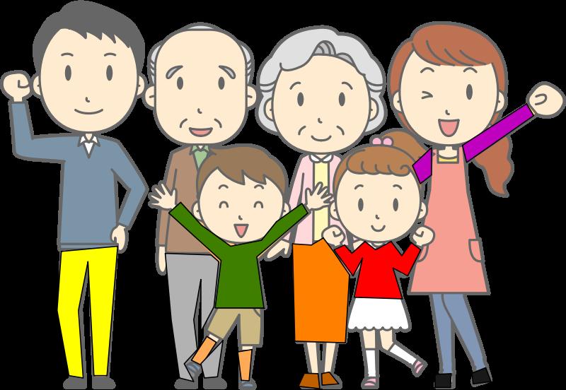 Clipart Familie 2b