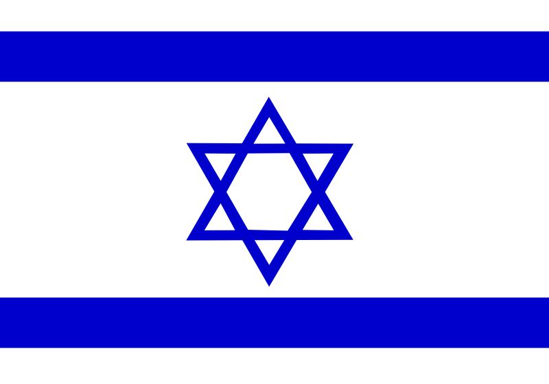 Flag of Israel by Anonymous - Flag of Israel by John C. Meuser. From OCAL 0.18 release.
