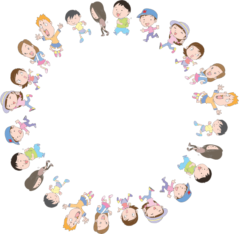 Clipart Running Children Frame
