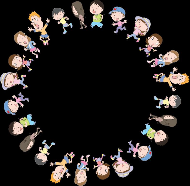 clipart running children frame children playing clip art free children playing clipart/free