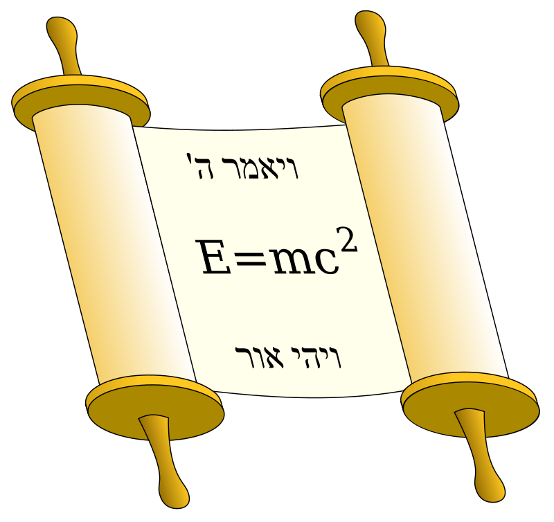 "Tora Scroll with Einstein equation by dov - The illustration contains an ashkenazi type open tora scroll with the text ""And God said: E=mc2, and there was light""."