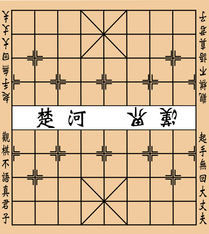 chinese chess plate by antontw