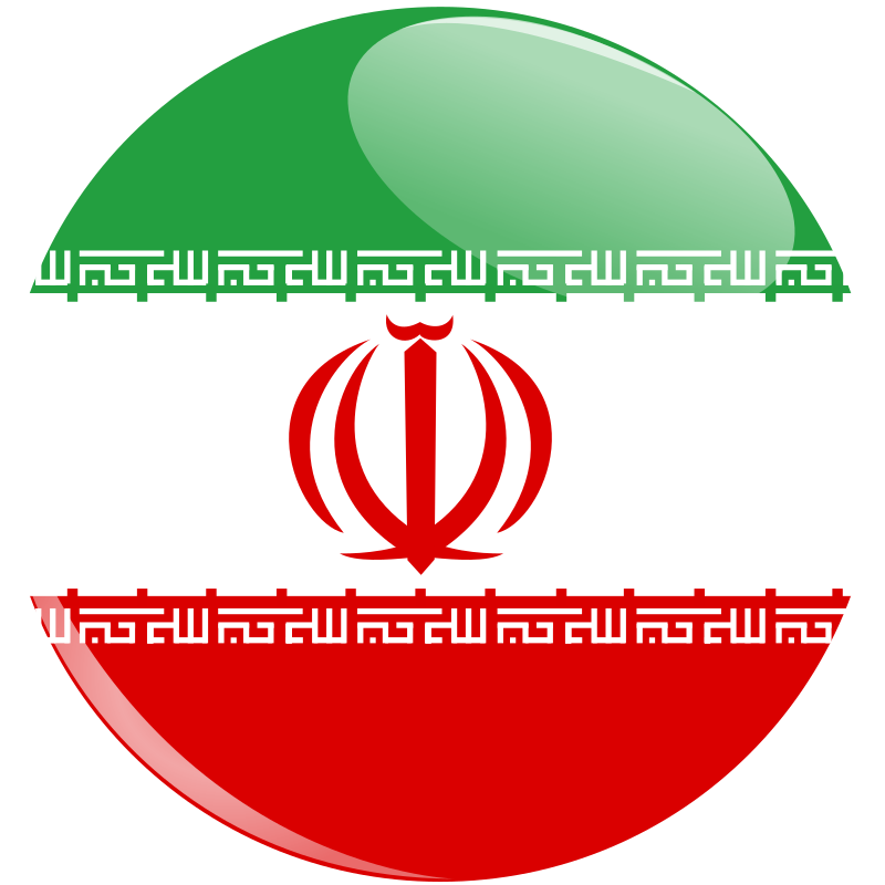 Iran flag button by Alinn - flag from old packages(flags): http://www.openclipart.org/packages