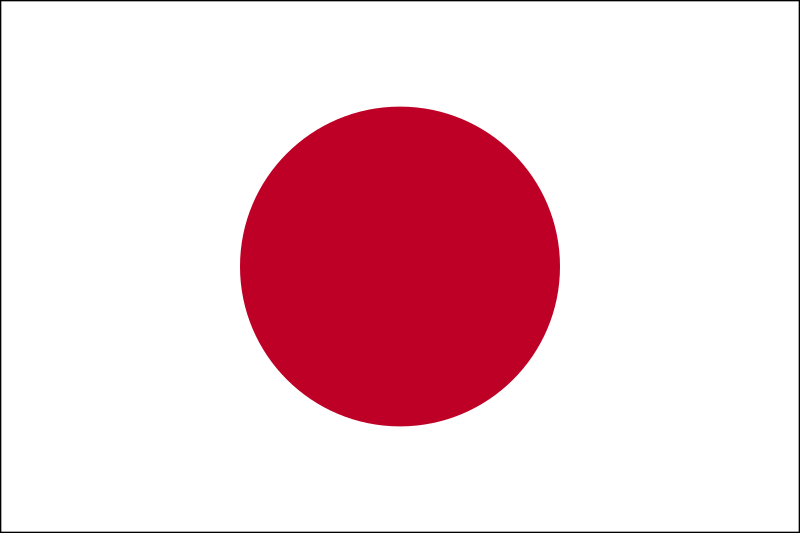 Japanese Flag by jp_draws