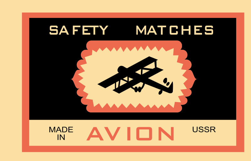 Matchbox label - Avion by rones - Soviet old-fashioned matchbox label