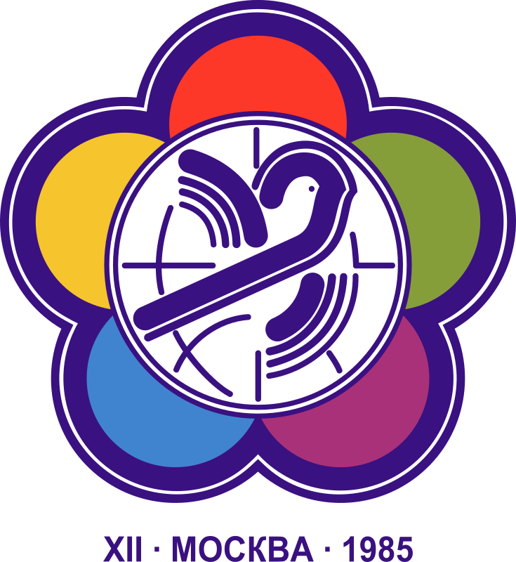 XII World Festival of Youth and Students emblem by rones - http://ru.wikipedia.org/wiki/XII_Всемирный_фестиваль_молодёжи_и_студентов