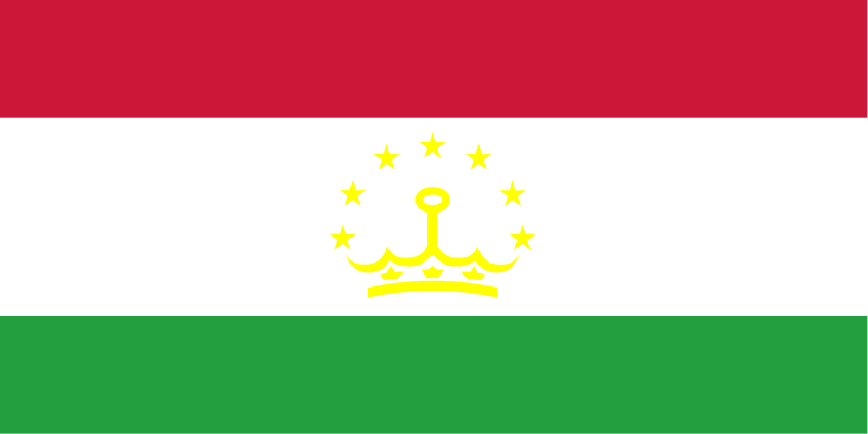 tajikistan by Anonymous