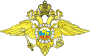 Emblem of the Russian Federation Thumbnail
