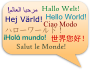 Hello, World In Several Languages Thumbnail