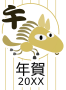 Chinese zodiac horse - Japanese version