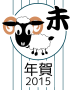 Chinese zodiac ram - Japanese version - 2015