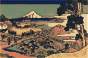 Hokusai-Mount Fuji-36-Views-30