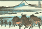 Hokusai-Mount Fuji-36-Views-31