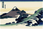 Hokusai-Mount Fuji-36-Views-41