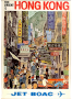 Vintage Travel Poster Hong Kong