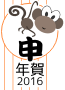 Chinese zodiac monkey - Japanese version - 2016