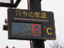 Outdoor temperature 02