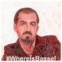 Bassel Anonymous Painting