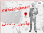 Where Is Bassel
