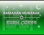 Ramadan Mubarak Bangla