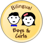 Bilingual Boys & Girls Thumbnail