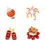 Chinese New Year's Icon Collection Set